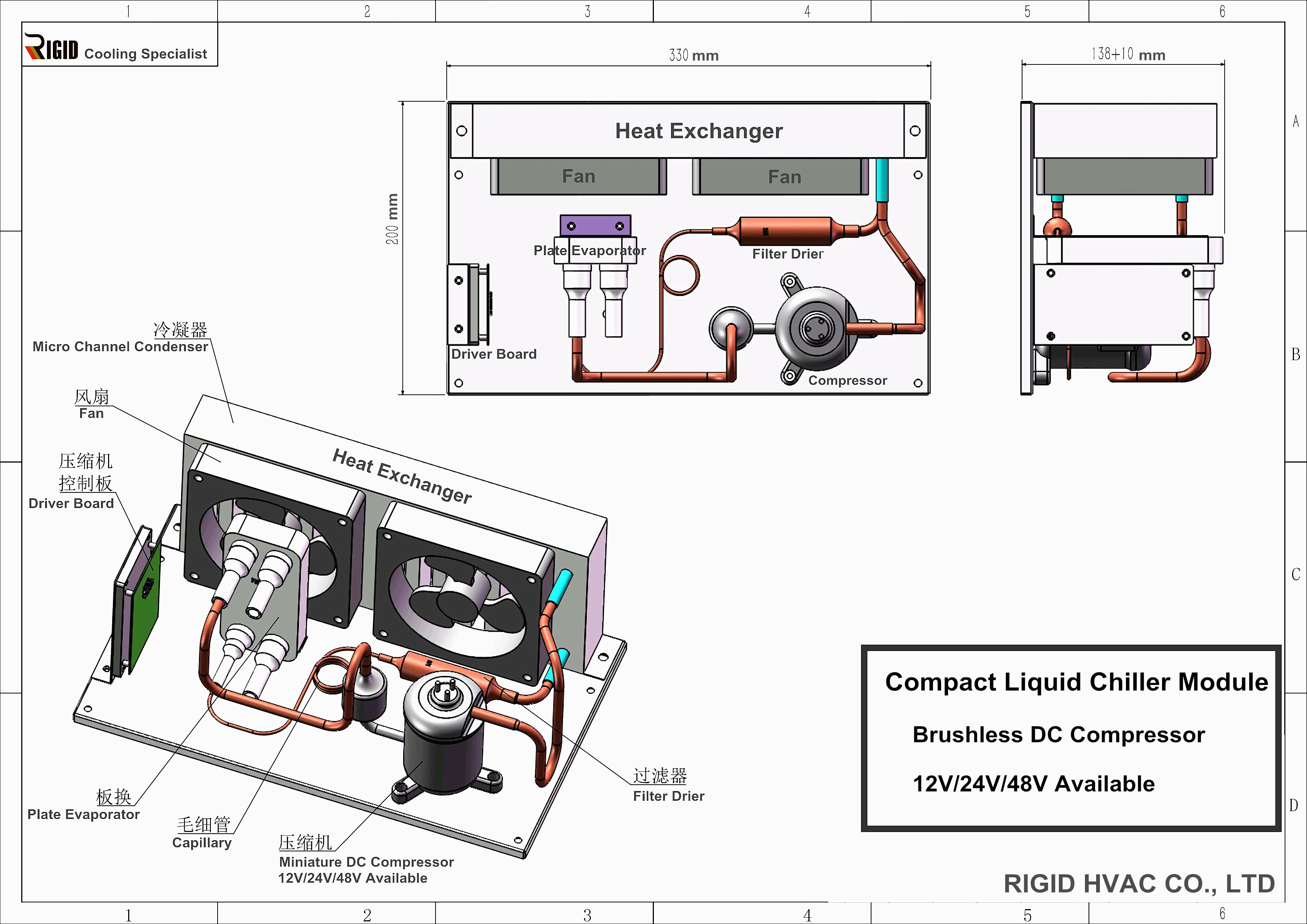Plate Compact Liquid Chiller Module-Drawing